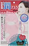 珪素滋润面膜 粉色/白  DAISO Silicone Reused Moisturizing Mask Ear Loop Type 1pc Random Color