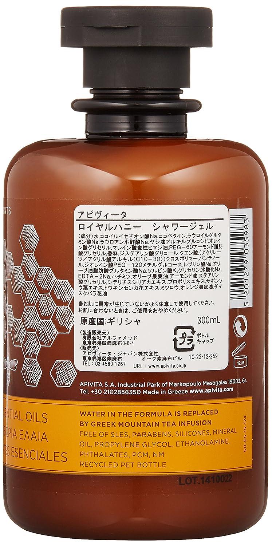 Apivita Apivita royal honey creamy shower gel with essential oils, 10.14oz, 10.14 Ounce