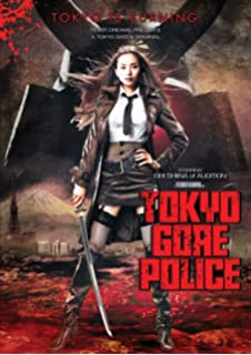 Amazon invitation only region 2 kristian brodie bryant tokyo gore police stopboris Images