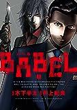 BABEL(1) (ヒーローズコミックス)