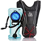 SunShack Hydration Backpack with 2L Water Bladder - Lightweight and Compact Pack for All Terrain Running, Cycling, Hiking and Camping, Black