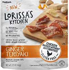 Lorissa's Kitchen Premium Chicken Cuts, Ginger Teriyaki, 2.25 Ounce (Pack of 4)
