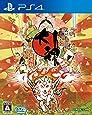 大神 絶景版【Amazon.co.jp限定】PS4特製テーマ「妖獣戯画」のプロダクトコード(ダウンロード期限2018年12月21日) 配信