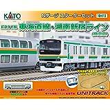 Nゲージ 10-013 スターターセット E231系 東海道線・湘南新宿ライン【限定品】