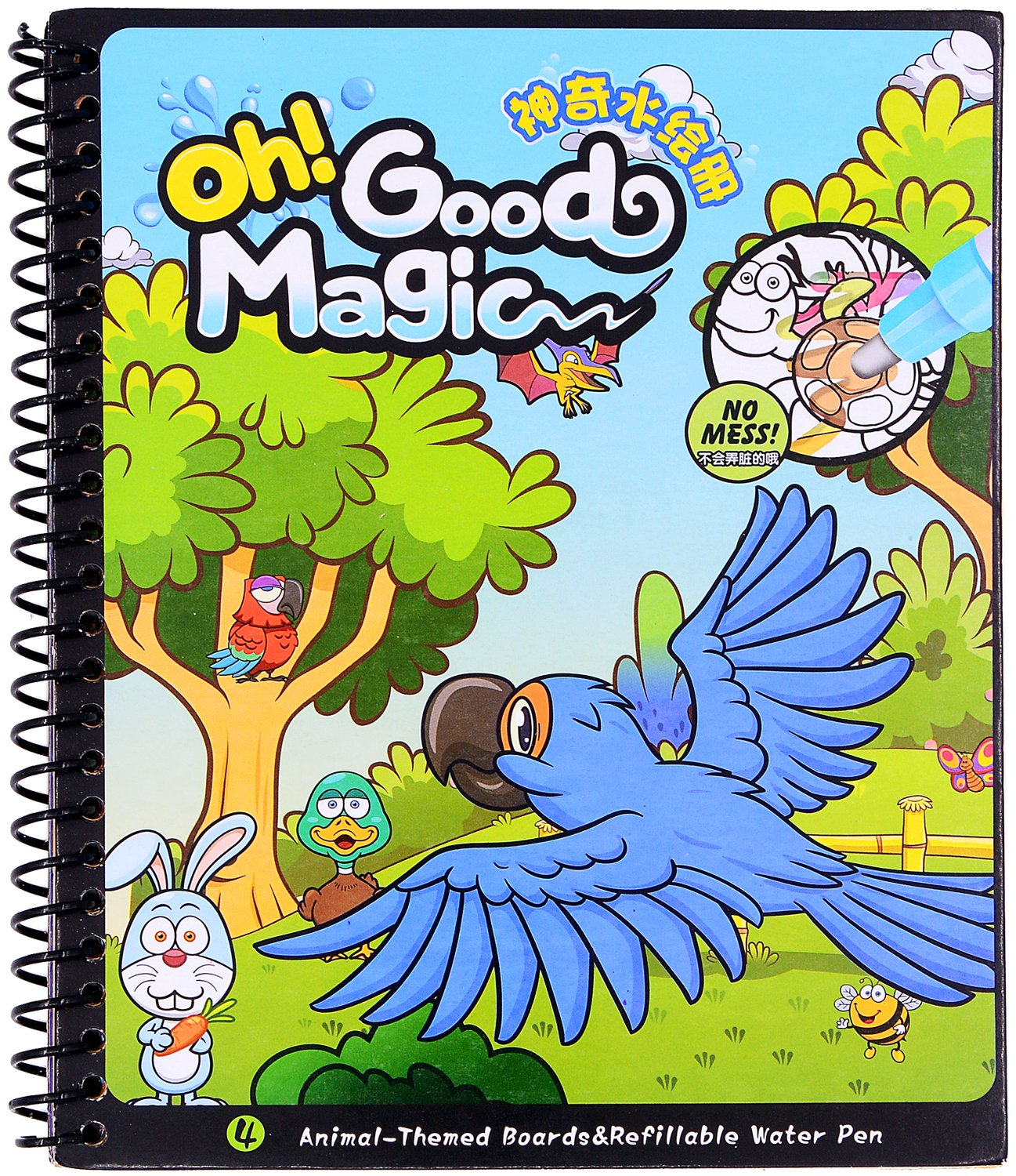 Amazon.com: 7TECH Magic Water Coloring Book Drawing Painting Picture ...