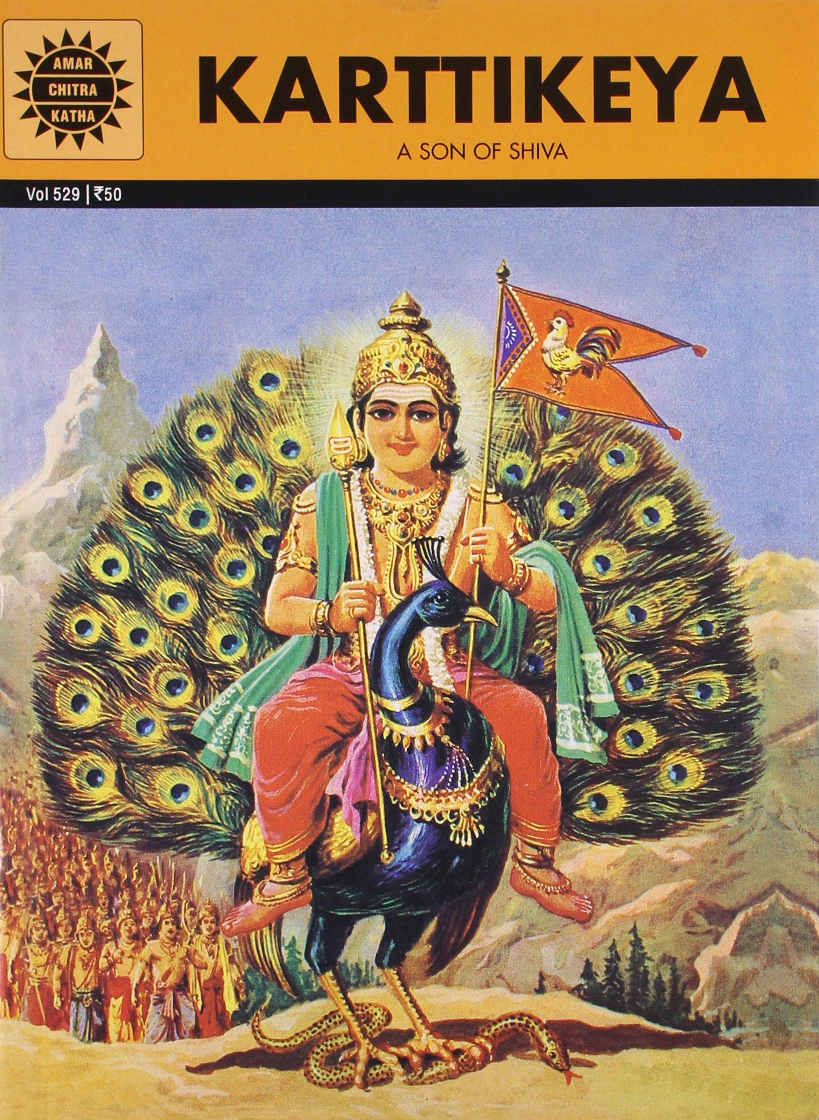 Buy Karttikeya (Amar Chitra Katha) Book Online at Low Prices