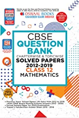 Oswaal CBSE Question Bank Class 12 Mathematics Book Chapterwise & Topicwise Includes Objective Types & MCQ's (For March 2020 Exam) Paperback