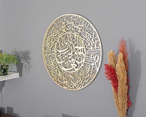 YOBESHO Large Metal Islamic Wall Art
