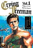Crying Freeman Vol.1 (English Edition)
