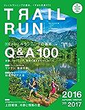 マウンテンスポーツマガジン VOL.6 トレイルラン 2016 AUTUMN/WINTER