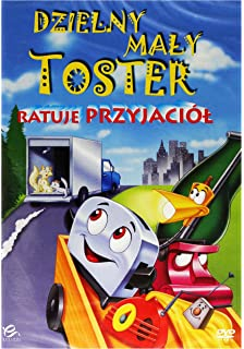 The Brave Little Toaster DVD Amazon Jon Lovitz Timothy