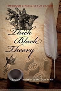 Books by zhao an xin thick black theory fandeluxe Gallery