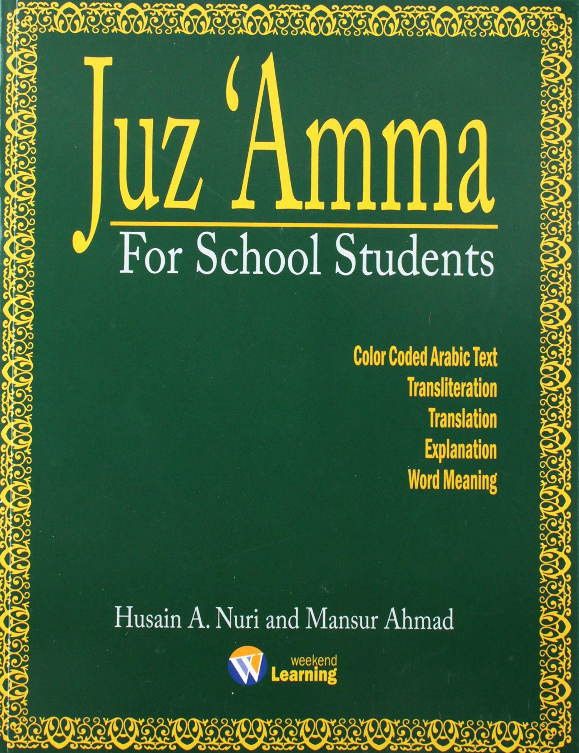 Juz' Amma for School Students: Amazon co uk: Husain A  Nuri