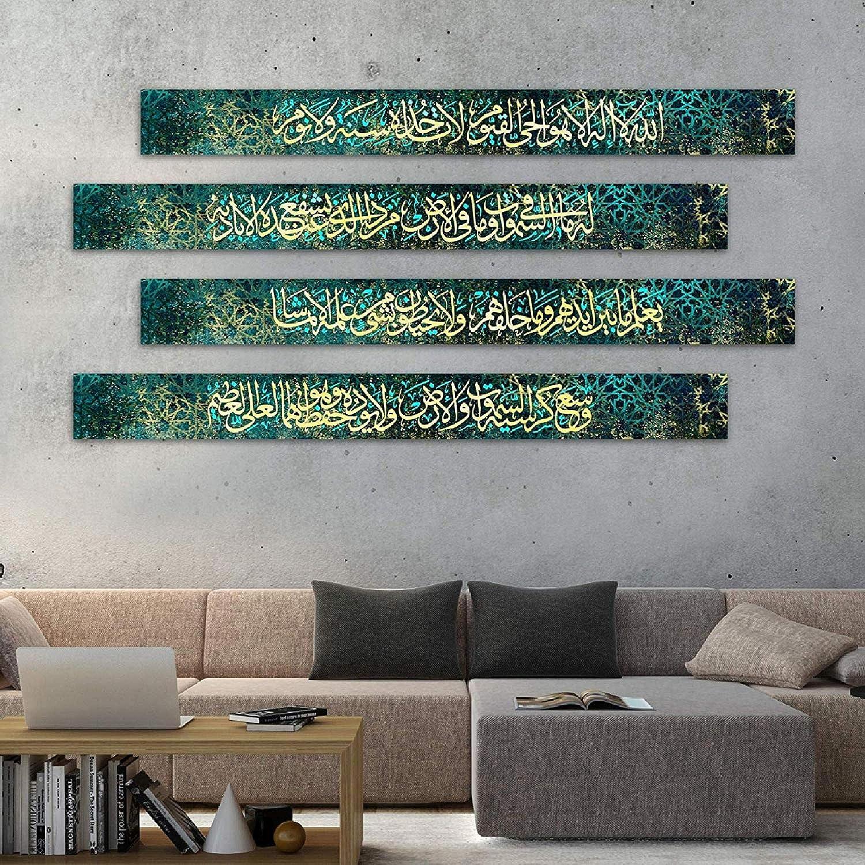 Large Ayatul Kursi, Islamic Wall Art, Islamic Canvas Print, Muslim Home Decoration, Quran Wall Art, Arabic Calligraphy, Muslim Wedding Gift (47x4,7 inches/each x 4 pieces, Green)