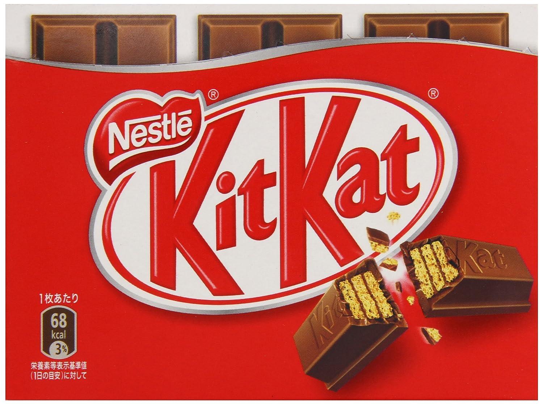 Nestle Kitkat 3 Mai Cookies Snack, Milk Chocolate, 1.29 Ounce