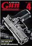 Gun Professionals (ガン プロフェッショナルズ) 2014年 04月号 [雑誌]