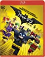 レゴ(R)バットマン ザ・ムービー ブルーレイ&DVDセット(初回仕様/2枚組/デジタルコピー付) [Blu-ray]