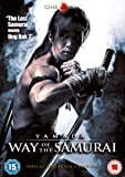 Yamada - Way Of The Samurai [DVD]