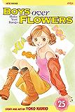 Boys Over Flowers, Vol. 25