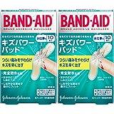 【まとめ買い】BAND-AID(バンドエイド) キズパワーパッド 水仕事用 10枚×2個 絆創膏