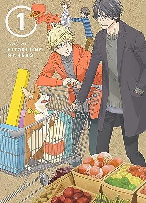 ひとりじめマイヒーロー DVD