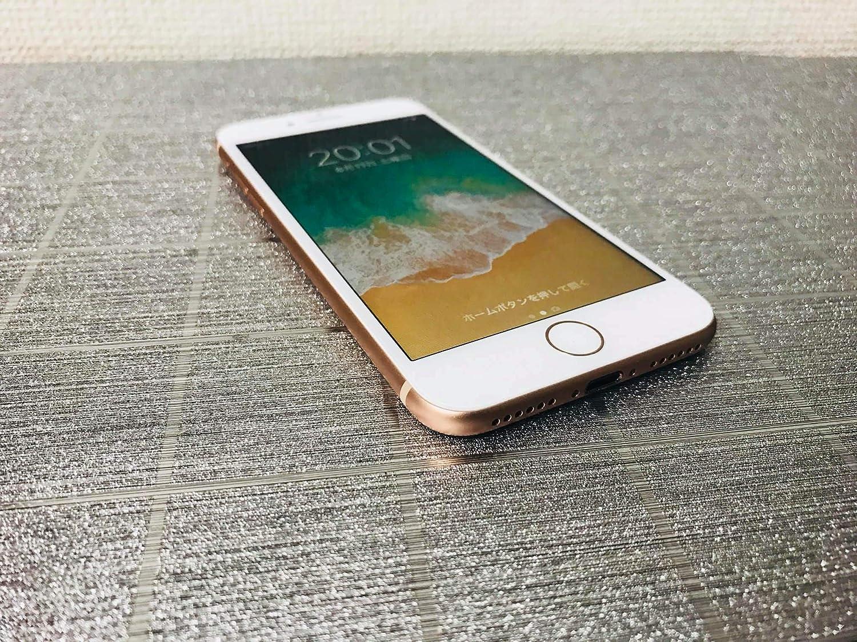 (SIMフリー)MQ7A2J/A iPhone 8 64GB ゴールド(国内版) B07769GF7Y