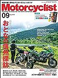 Motorcyclist(モーターサイクリスト) 2019年 9月号 [雑誌]