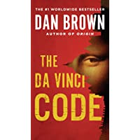 The Da Vinci Code by Dan Brown - Paperback