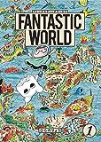 FANTASTIC WORLD (1) (トーチコミックス)