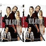 マラヴィータ [Blu-ray]