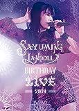 SAYUMINGLANDOLL~BIRTHDAY LIVE 2019~ [DVD]