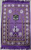 【ノーブランド品】イスラムのお客様へのおもてなし トルコ製 ムスリム礼拝用マット(パープル106cm×70cm)