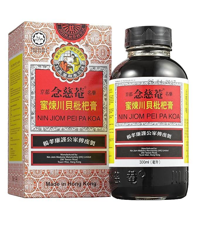 Nin Jiom Pei Pa Koa - Sore Throat Syrup - 100% Natural (Honey Loquat Flavored) (10 Fl. Oz. - 300 Ml.) by Nin Jiom: Amazon.es: Salud y cuidado personal