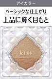 キス デュアルアイズ B02 Chocolat ライトブラウン×ブラウン