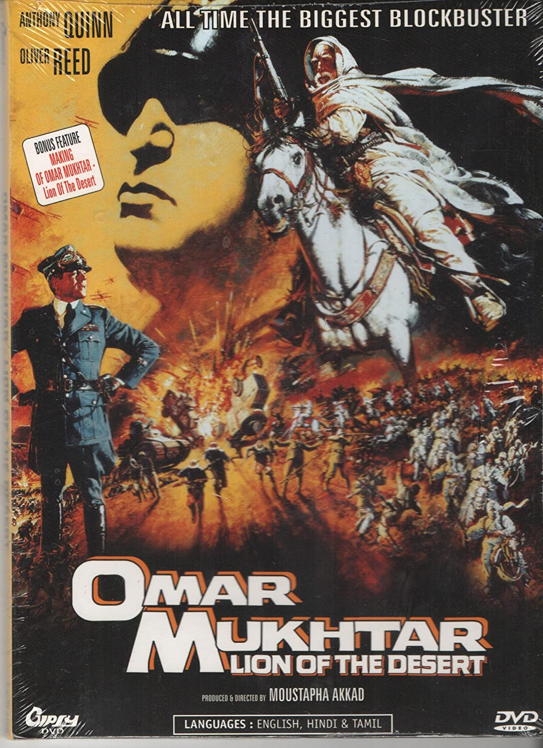 Omar Mukhtar, lion of the desert DVD Cover