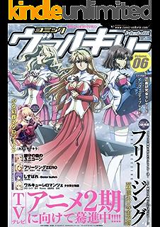 コミックヴァルキリーWeb版Vol.1...