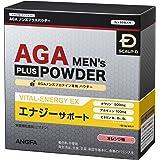 AGAメンズプロテイン プラスパウダー バイタルエナジーEX (オレンジ味)