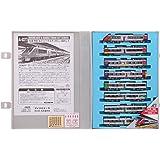 マイクロエース Nゲージ 783系 特急「みどり」+「ハウステンボス」8両セット A0377 鉄道模型 電車