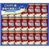 カルピス 健康乳酸菌ギフト KNG3