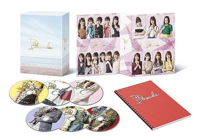 【Amazon.co.jp限定】ドラマ「DASADA」Blu-ray BOX