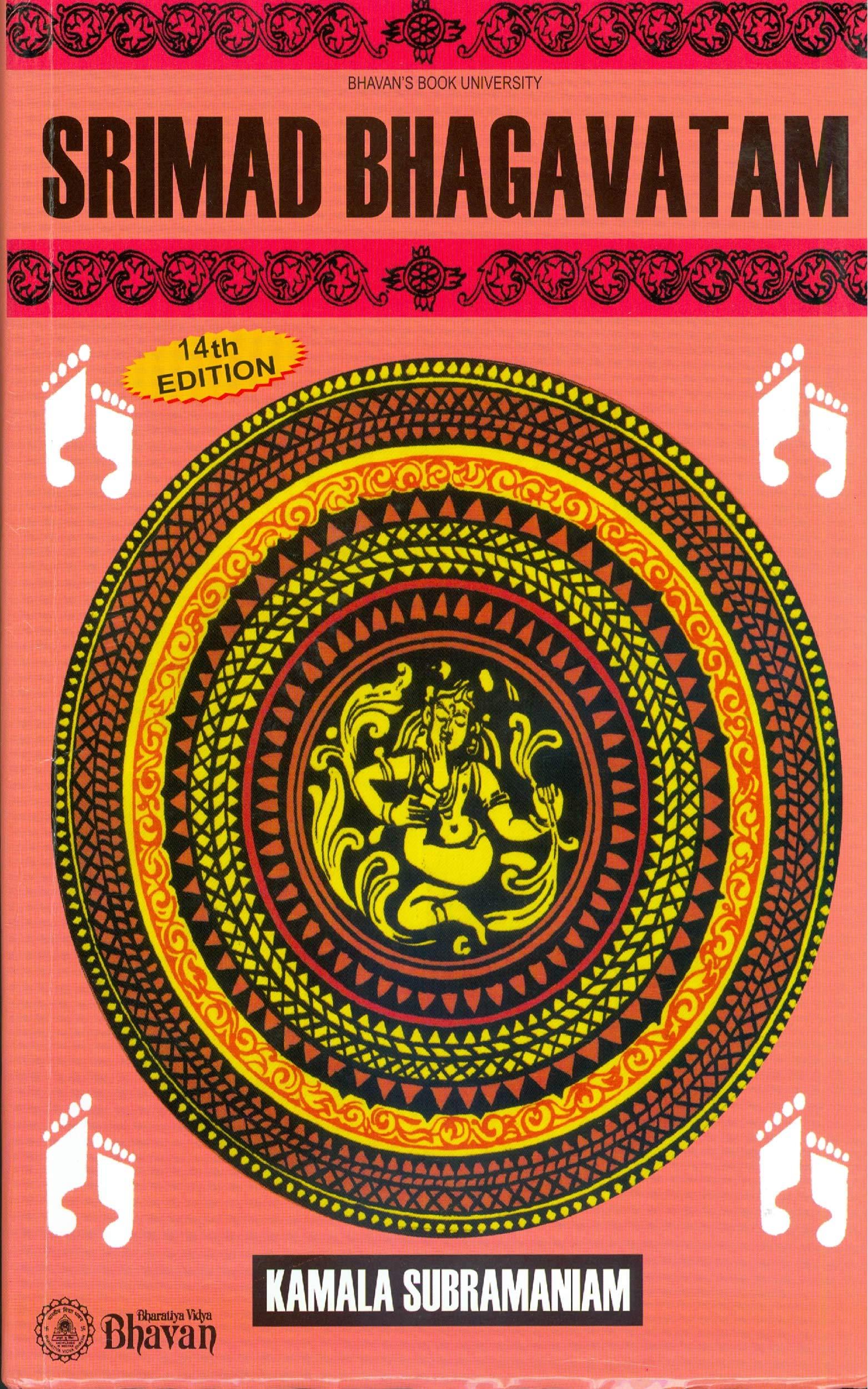 Srimad Bhagavatam  English Edition