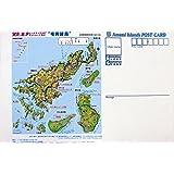ピーチマップ3Dポストカード 04「奄美諸島」