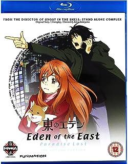 eden of the east movie dub