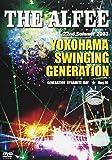 22nd Summer 2003 YOKOHAMA SWINGING GENERATION ~GENERATION DYNAMITE DAY~ [DVD]