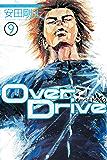Over Drive(9) (週刊少年マガジンコミックス)