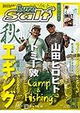 Lure magazine salt[ルアーマガジンソルト]2019年11月号[雑誌]