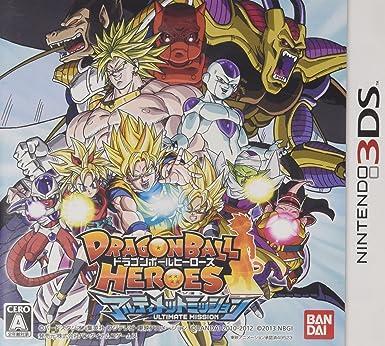 Dragon Ball Heroes Ultimate Mission: Amazon.es: Videojuegos