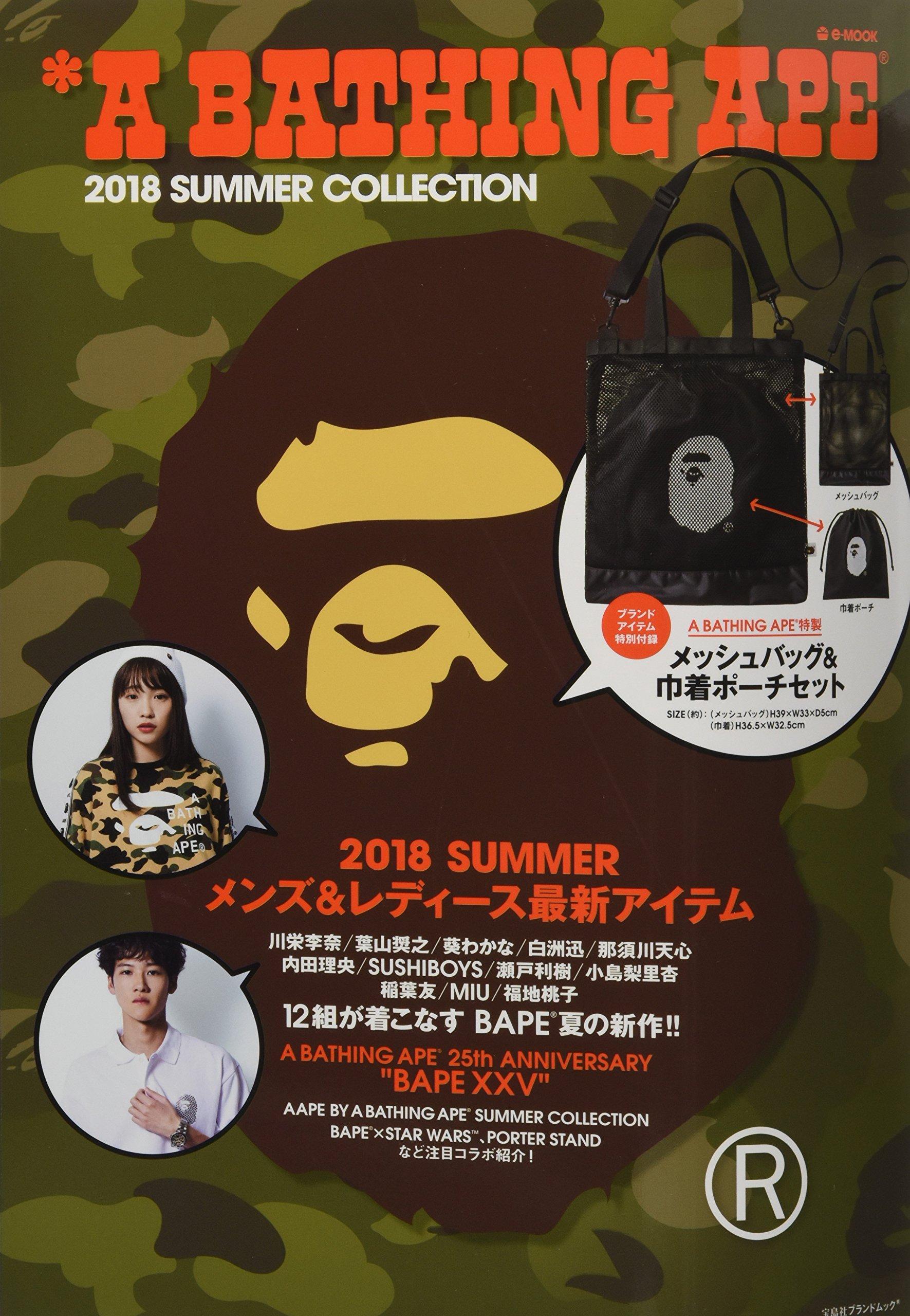 A BATHING APE MOOK BOOK 2019 SUMMER COLLECTION e-MOOK MAGAZINE w// Bag New