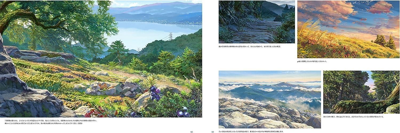 // Kimi no Na wa Bijyutsu Gashuu JAPAN Makoto Shinkai Art Book Your Name