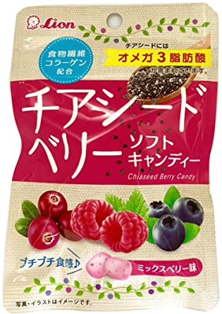 Le?n de semillas de confiter?a Chia Berry 40gX10 bolsas: Amazon.es ...